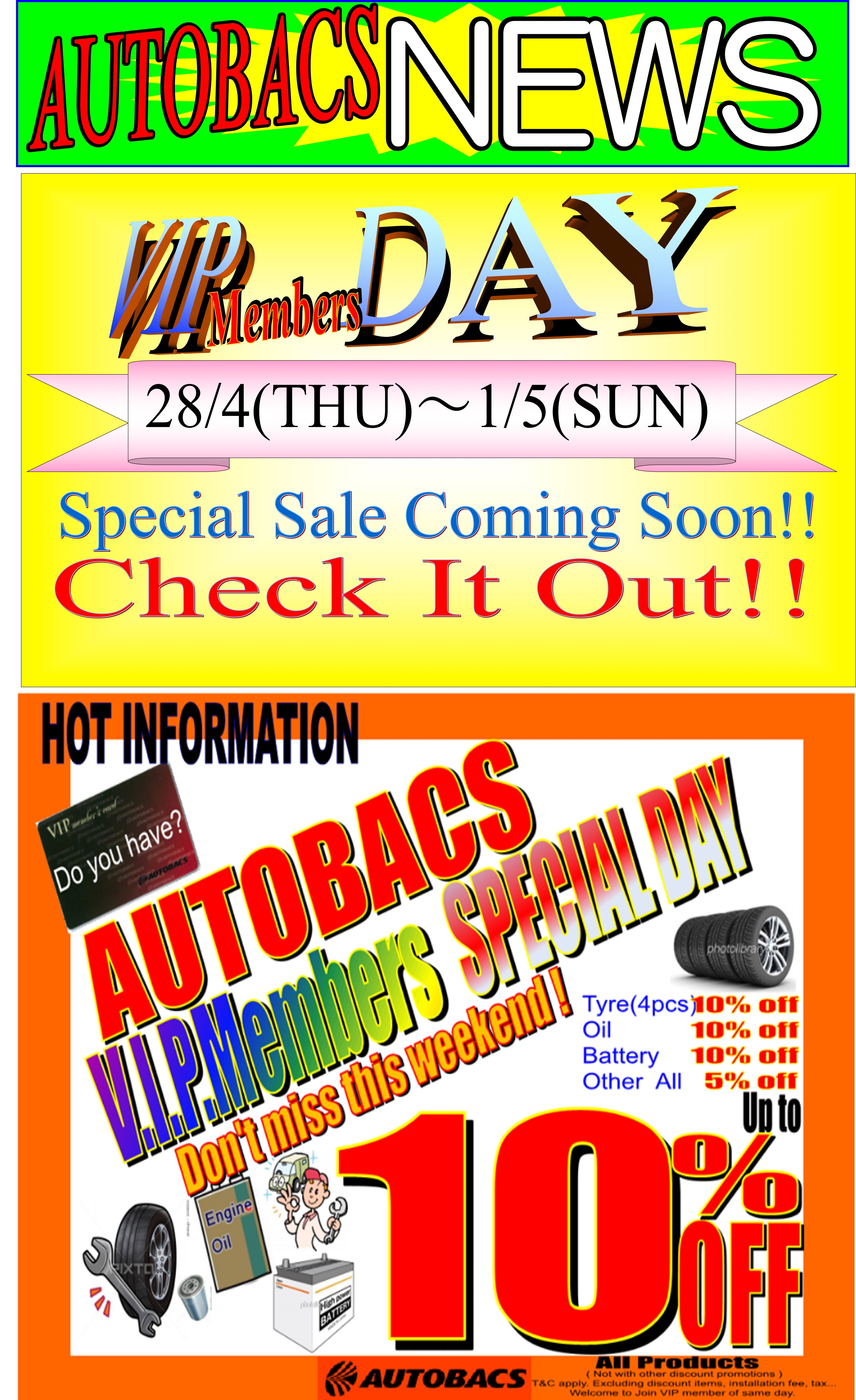 Autobacs VIP Members Special Day - April 2016